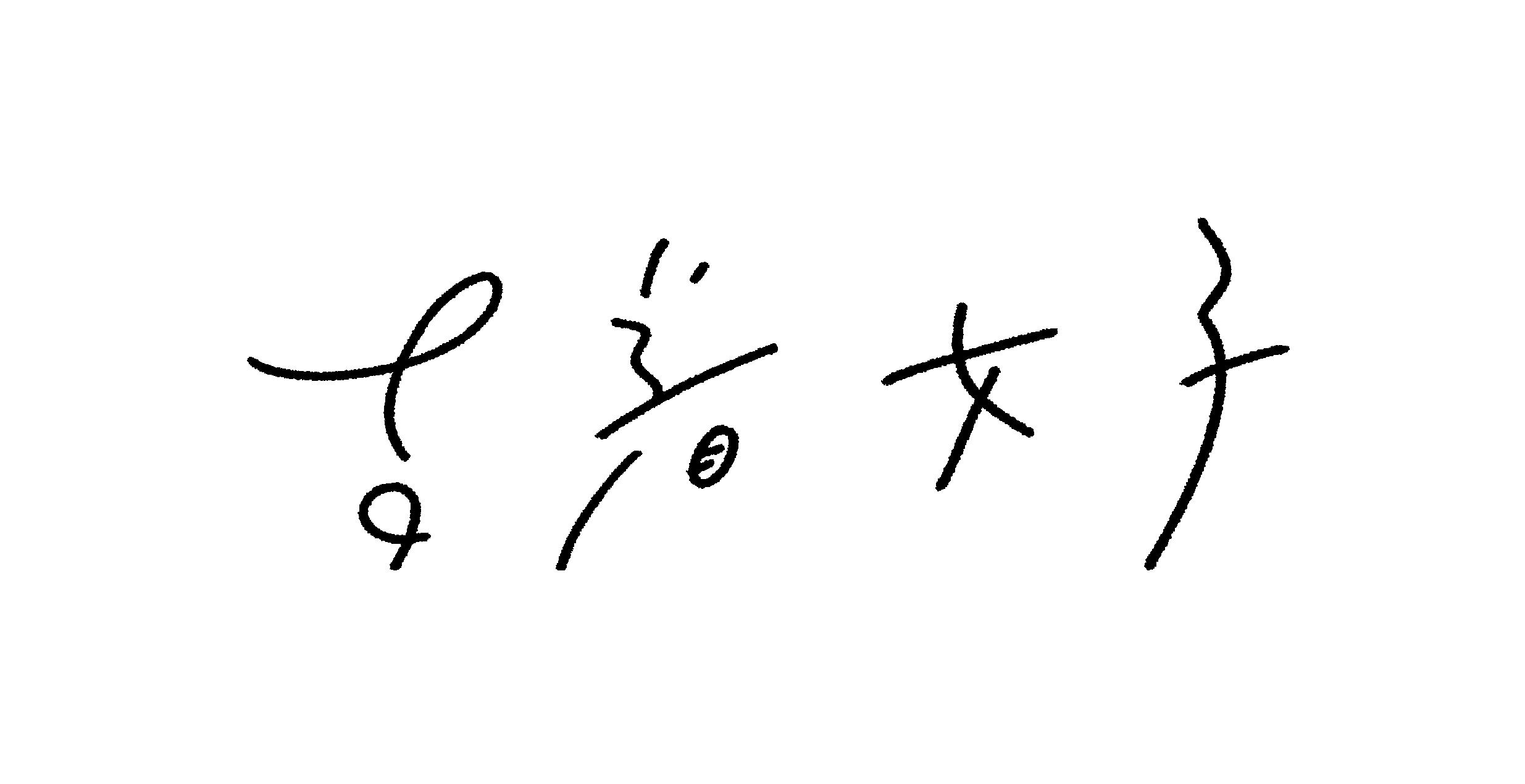 ブランドロゴ